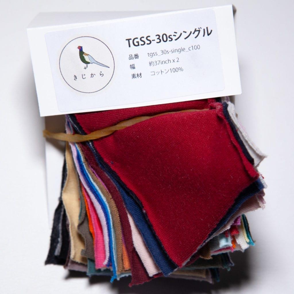 TGSS 30番 シングル 37inchx*2 コットン 綿 100%