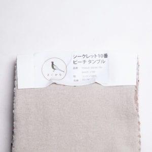 moeun_secret-10s-peach_c100