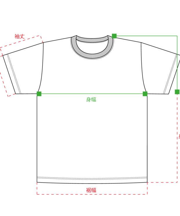 Tシャツ修正