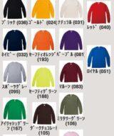 GILDAN 2400 6.0オンス ウルトラコットン ロングスリーブ Tシャツ カラー