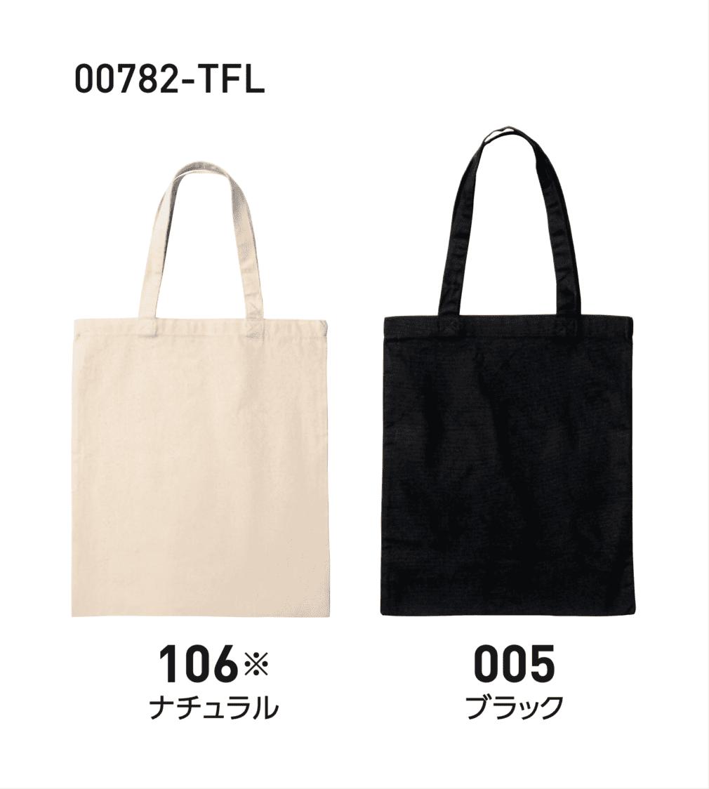 00782-TFL