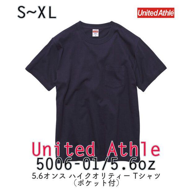 5006-01