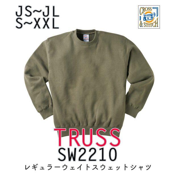 SW2210